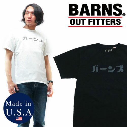 バーンズ BARNS Tシャツ クルーネック 半袖 USA-T 胸ポケット メンズ BR-7845 無地Tee 【2019年 春夏 新作】