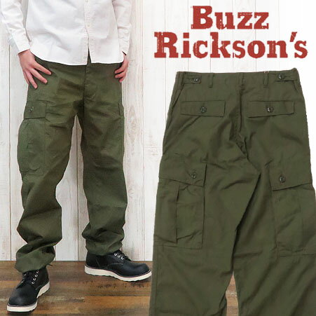 バズリクソンズ Buzz Rickson's ミリタリー トラウザー Resistant Poplin Only Green Shade I07 ARMY SHADE TROUSERS BR40927