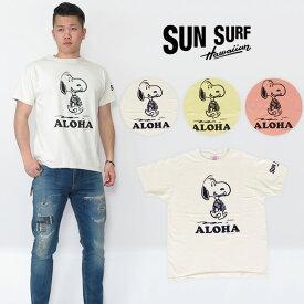SUNSURF サンサーフ ピーナッツコラボ スヌーピー 半袖 Tシャツ SS77973