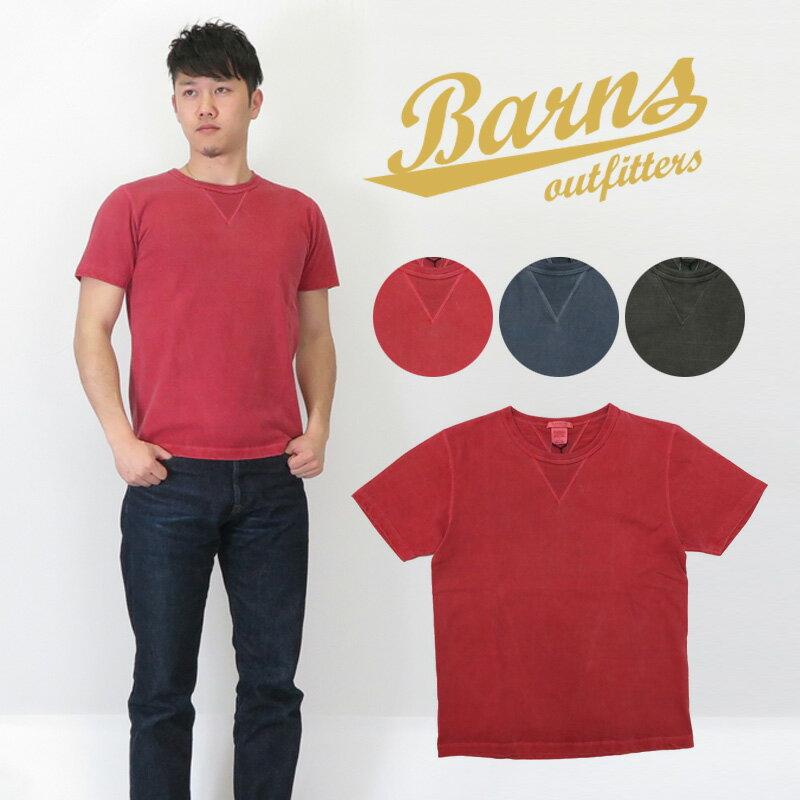 BARNS バーンズ Tシャツ S/S 無地 半袖 VINTAGE ビンテージ クルーネック 丸首 ユニオンスペシャル ピグメント染め br-8145pg