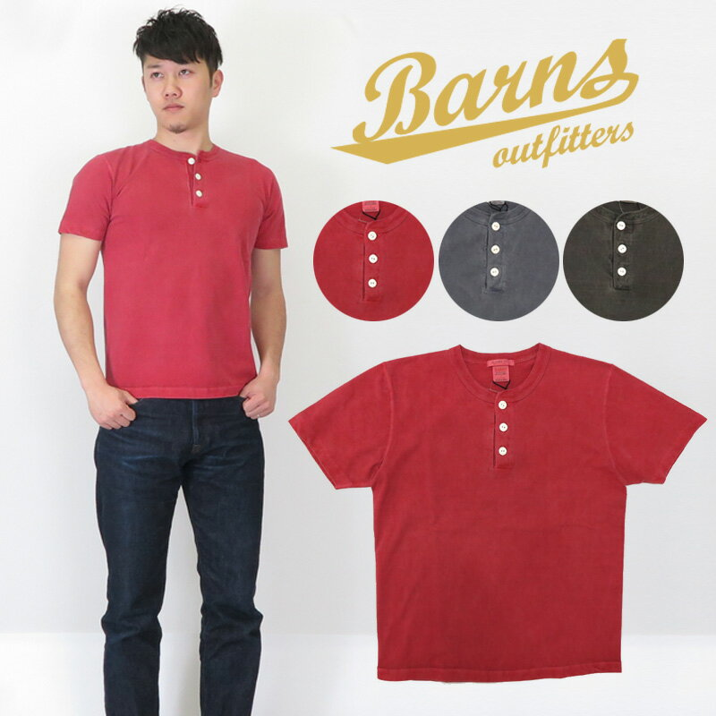 BARNS バーンズ Tシャツ S/S 無地 半袖 VINTAGE ビンテージ クルーネック 丸首 ユニオンスペシャル ピグメント染め BR-8146PG