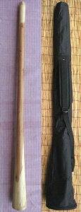 【ケース付き/ティモール ユーカリ ディジュリドゥー☆オパトーンNo.13(C#)☆】 〈民族楽器 太古の金管楽器 木管楽器 アボリジニ オーストラリア ディジェリドゥー 高品質〉