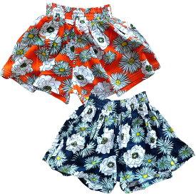 夏 SALE ジュニア女の子 花柄ショートパンツ ラスタマニス子供服セール 140cm 150cm 160cm半額セール