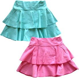 夏SALE 女の子 スカート ラスタマニス90cm 100cm 110cm 120cm 130cm