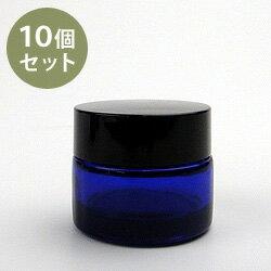 遮光ジャー(ブルー) 30g用×10個 ★訳あり限定★ 【その他・備品】【RCP】