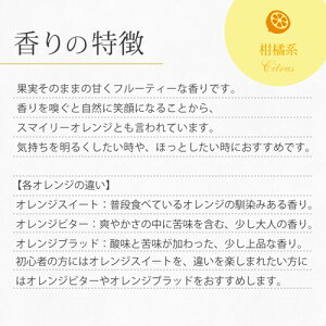 オレンジスィート5ml【精油エッセンシャルオイルアロマオイル】【RCP】