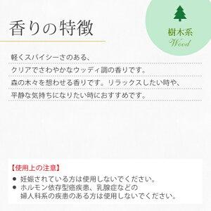 サイプレス5ml【精油エッセンシャルオイルアロマオイル】【RCP】