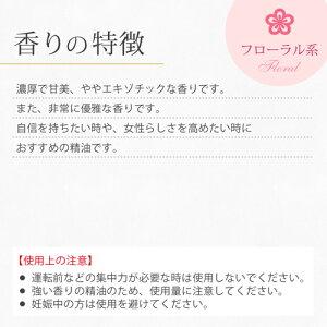 ジャスミンアブソリュート5ml【精油エッセンシャルオイルアロマオイル】【RCP】
