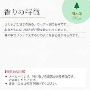 ジュニパーベリー10ml【精油エッセンシャルオイルアロマオイル】【RCP】