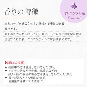パチュリ10ml【精油エッセンシャルオイルアロマオイル】【RCP】