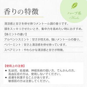 ペパーミント10ml【精油エッセンシャルオイルアロマオイル】【RCP】