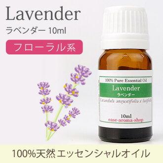 랭킹 1위!라벤더 10 ml