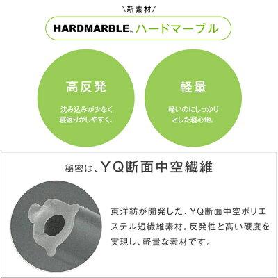 敷布団日本製シングル清潔極厚