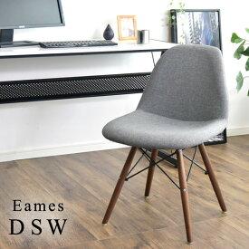 【送料無料】 ファブリック イームズ チェア dsw リプロダクト クッション ダイニングチェア イームズチェア 木脚 布 学習チェア 椅子 イス いす ダイニング 北欧 デスクチェア イームズ ファブリック