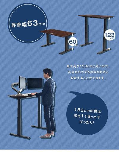 キャスター付き昇降式テーブル120昇降テーブルデスク