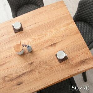 ◆送料無料◆ ダイニングテーブル 単品 150 × 90 オーク無垢 4人掛け 突き板 天然木 木製 長方形 ダイニング テーブル 食卓テーブル 4人 一枚板 風 木脚 【超大型商品】【後払い不可】