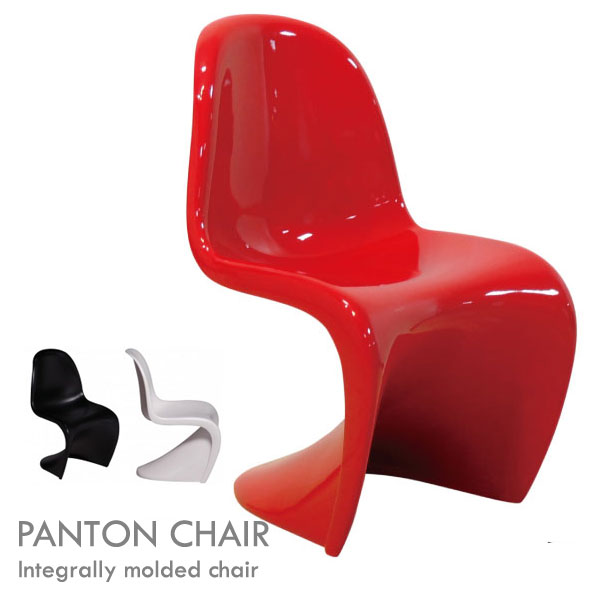 【送料無料】 パントンチェア グラスファイバー リプロダクト デザイナーズチェア ミッドセンチュリー チェア 椅子 北欧 ダイニングチェア デザイナーズ おしゃれ カラフル パーソナルチェア インテリア Panton Chair 赤 白 黒