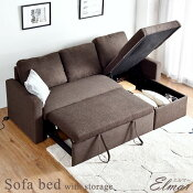 ソファベッド二人掛けリクライニングソファベッド