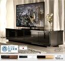 【送料無料/日時指定OK】 テレビ台 完成品 国産 鏡面 テレビボード 幅150 リビングボード TV台 テレビラック ローボー…