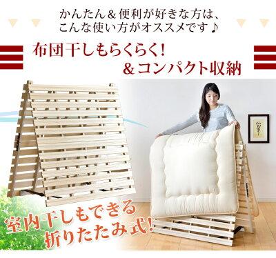 すのこベッド折りたたみシングル桐すのこ*風*低ホルすのこマット桐二つ折り組立て折りたたみ式折りたたみベットベット折りたたみベッドフレーム木製