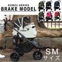 【■送料無料】 AIRBUGGY for Dog エアバギー ドッグカート ペットカート SM 折りたたみ S M 多頭 小型犬 中型犬 犬用…