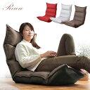 ◆送料無料◆14段階 リクライニング 低反発 座椅子 メッシュ 撥水加工 マイクロファイバー PVC 日本製ギア 座いす リ…