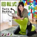 【送料無料】 360度回転タイプ ゲーミング座椅子 Buddy the game chair バディー ゲームや読書に大活躍! ゲーム座椅子 低反発 メッシュ ...