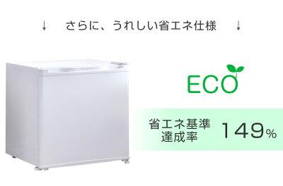 冷蔵庫46L小型1ドア一人暮らし両扉対応省エネコンパクト