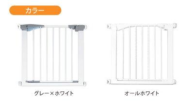 ペットゲートドア付き幅69〜83cm拡張フレーム突っ張り