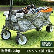 折りたたみキャリーカート4輪大型タイヤ