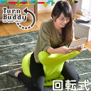 【送料無料/在庫有】 360度回転タイプ ゲーミング座椅子 Buddy the game chair バディー ゲーム座椅子 低反発 メッシュ リクライニング ...