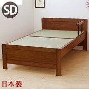 和の香りをたしなむ畳ベッドセミダブルサイズ