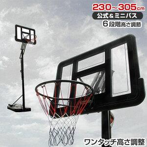 アクショングリップ式◆送料無料◆楽天1位 G-Body バスケット...