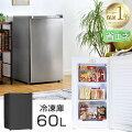 ストックに便利な小型冷凍庫、リビングに置けるおしゃれなオススメを教えてください!