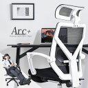 ◆送料無料◆オフィスチェア メッシュ ハイバック アームレスト 可動 パソコンチェア ヘッドレスト リクライニング 肘…