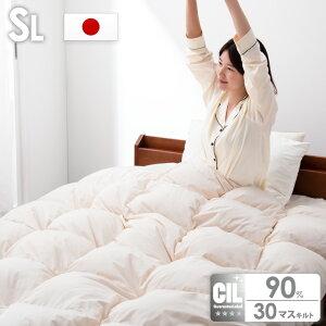 ◆送料無料◆日本製 羽毛布団 ...
