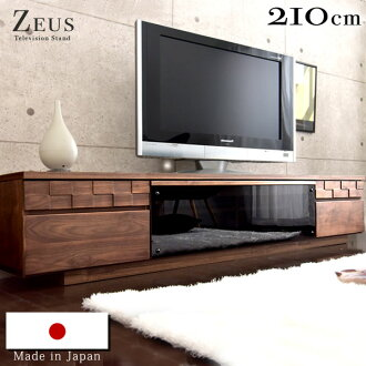 Ease Space Japan Tv 210 Zeus Completed Walnut Tv Units Domestically