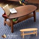 ◆送料無料◆ センターテーブル ウォールナット テーブル 木製 折りたたみ ローテーブル 棚付き センターテーブル 折り畳み 木製 カフェテーブル リビングテーブル コーヒーテーブル ソファテーブル 楕円 オーバル 北欧 モダン