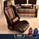選べる2タイプ【全国送料無料/在庫有】 ゲーミングチェア レバー式 リクライニング 座椅子 PUレザー 布地 ハイバック バケットシート 一人掛け 座いす 背もたれ 座イス レーサーチェア イス 椅子