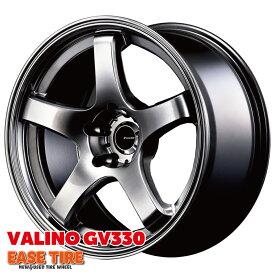 17×9.5J +15 114.3 5H VALINO GV330 ハイパーブラック 1本価格 4本以上で送料無料 ヴァリノ バリノ