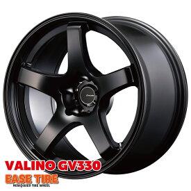 18×9.5J -3 114.3 5H VALINO GV330 グロスブラック 1本価格 4本以上で送料無料 ヴァリノ バリノ