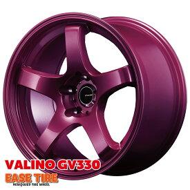 18×9.5J -3 114.3 5H VALINO GV330 ピンク 1本価格 4本以上で送料無料 ヴァリノ バリノ