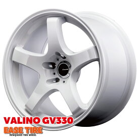 18×9.5J +12 114.3 5H VALINO GV330 ホワイト 1本価格 4本以上で送料無料 ヴァリノ バリノ