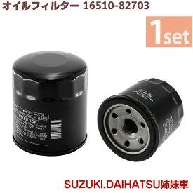 オイルフィルター 16510-81420 スズキ アルト ラパン ABA-HE22S K6A ショコラ 軽 2008.11-2015.06 SUZUKI