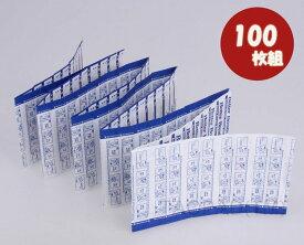 鼻腔拡張テープ 100枚 ラージ(L) サイズ いびき対策 鼻づまり 睡眠 快眠 鼻呼吸促進 100日