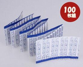 鼻腔拡張テープ 100枚 レギュラー(M) サイズ いびき対策 鼻づまり 睡眠 快眠 鼻呼吸促進 100日