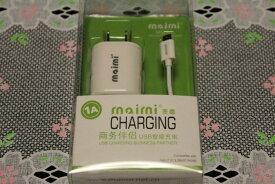 Micro USB ケーブル+高品質 標準 充電ACアダプタセット