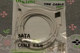 Micro USB ケーブル スマートフォン充電 転送ケーブル 2m 白色