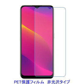 OPPO A5 A9 2020 6.5インチ 液晶保護フィルム 非光沢 指紋防止