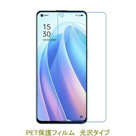 ニンテンドー 3DS LL 2012年 液晶保護フィルム 高光沢 クリア